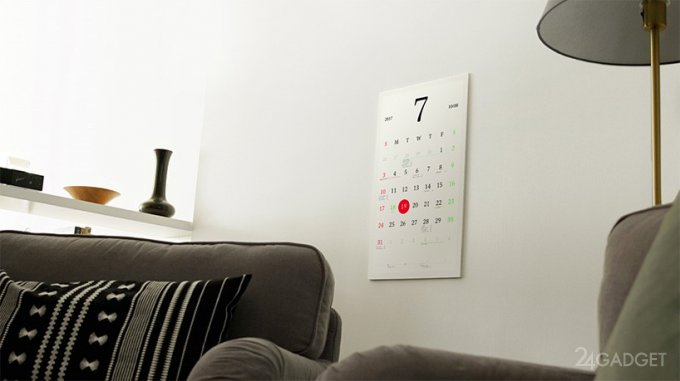 Смарт-календарь показывает события из Google Calendar (6 фото + видео)