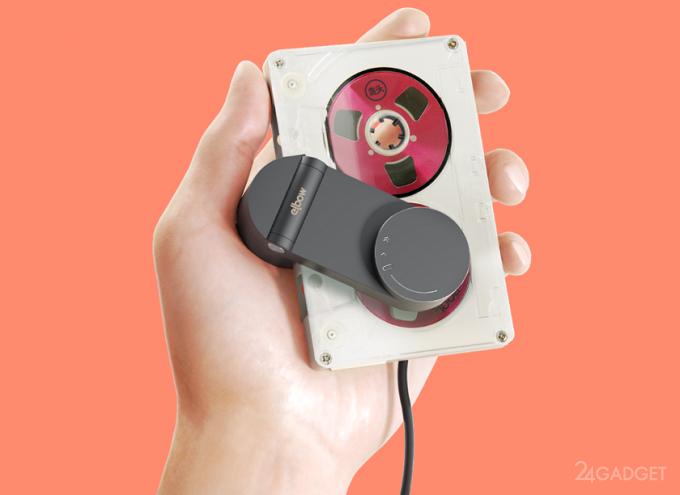 Плеер Elbow подарит аудиокассетам вторую жизнь (4 фото + видео)