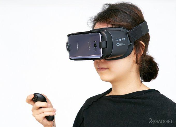 Продажи Samsung Gear VR с контроллером стартуют в апреле (12 фото + видео)