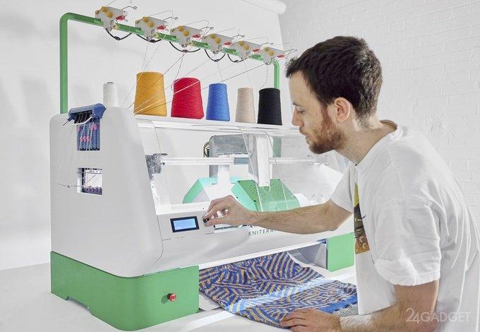 Вязальная смарт-машина составит конкуренцию Adidas (7 фото + видео)
