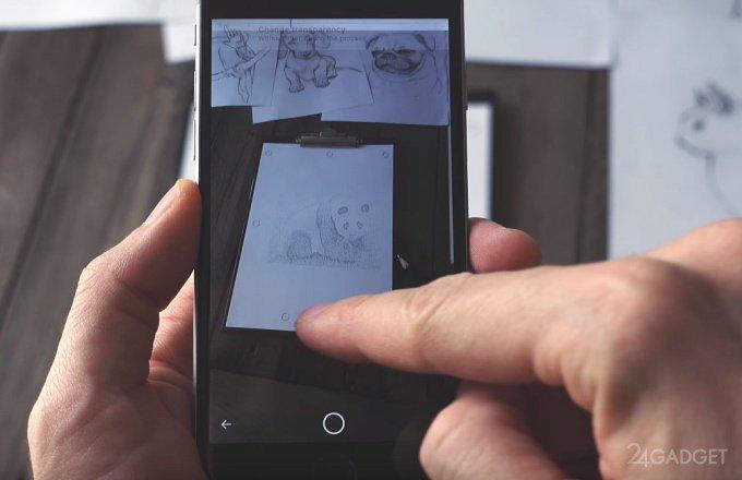 Дополненная реальность поможет стать художником (видео)