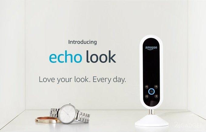 Echo Look — персональный стилист от Amazon (5 фото + видео)