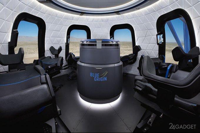 Вид туристической капсулы New Shepard для космических полётов изнутри (4 фото)