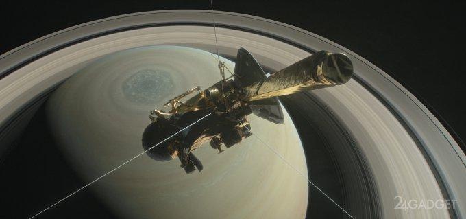 Космический зонд Cassini сгорит в атмосфере Сатурна (видео)