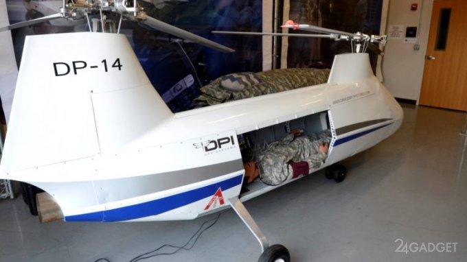 Армия США будет транспортировать раненых в дронах (5 фото)