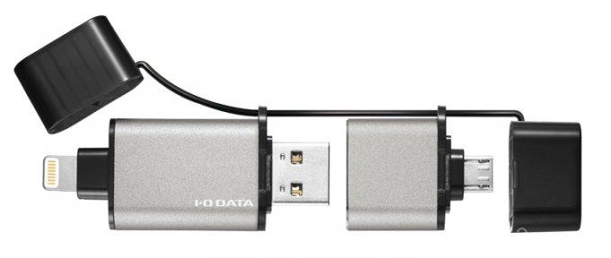 Универсальная модульная флешка совместима с ПК и смартфонами (3 фото)