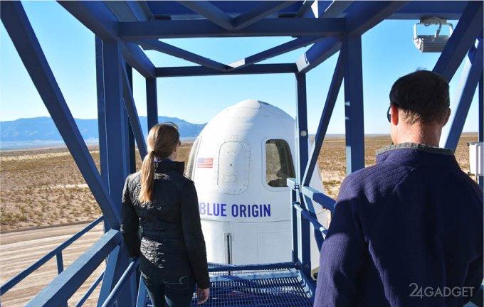 Космическая турпоездка с Blue Origin займет не больше часа (11 фото + видео)