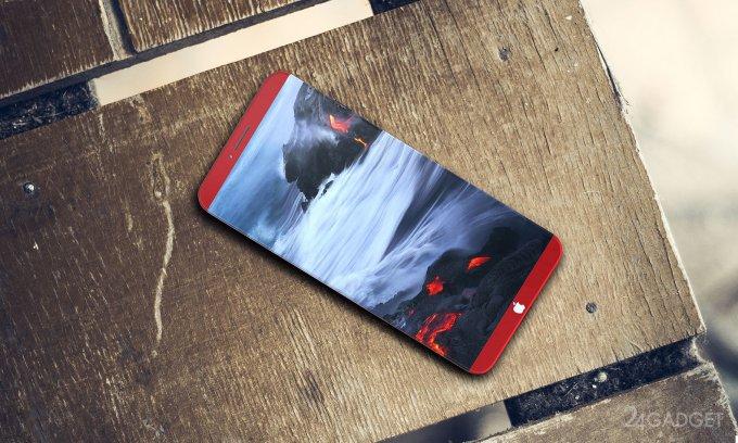 iPhone 8 с полностью переосмысленным дизайном (13 фото + видео)