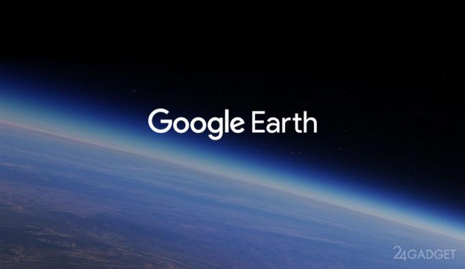 Новый Google Earth: 3D-карты, случайные места иэкскурсии сучеными