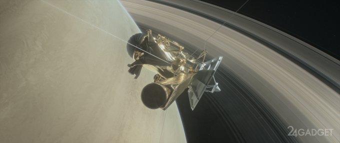 «Кассини» показал Сатурн с близкого расстояния (5 фото)