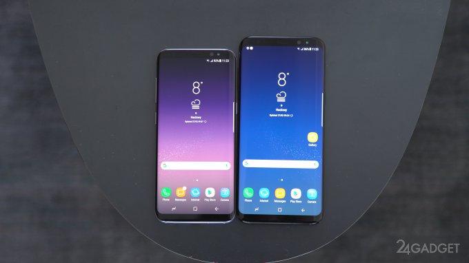 Для Galaxy S8 и S8+ вышло обновление для регулировки оттенка дисплея (3 фото)