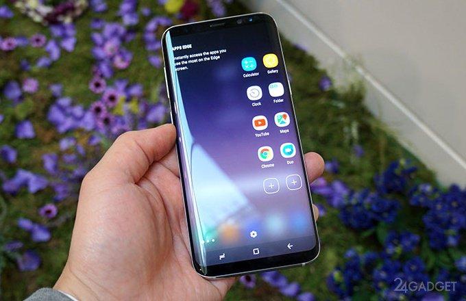 Какбы мог выглядеть Samsung Galaxy S8 сфизической кнопкой Home