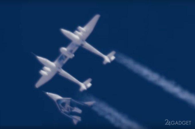 Испытания суборбитального космолёта Virgin Galactic Unity (5 фото + видео)