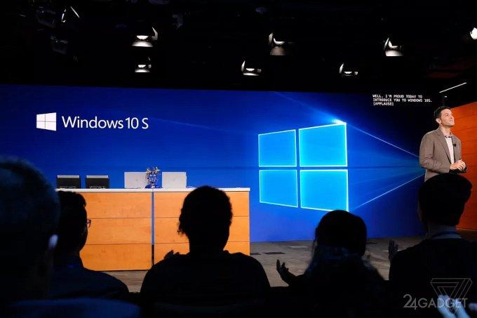 Windows 10 S — альтернатива Crome OS от Microsoft (3 фото)