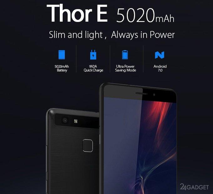 Предпродажа Vernee Thor E: шанс получить смартфон Vernee с большой батарей 5020mAh всего за $9.99!