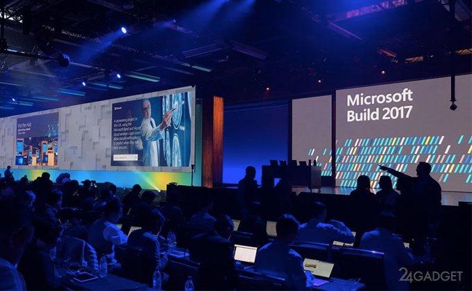 Build 2017 - новые высокотехнологичные разработки Microsoft (12 фото)