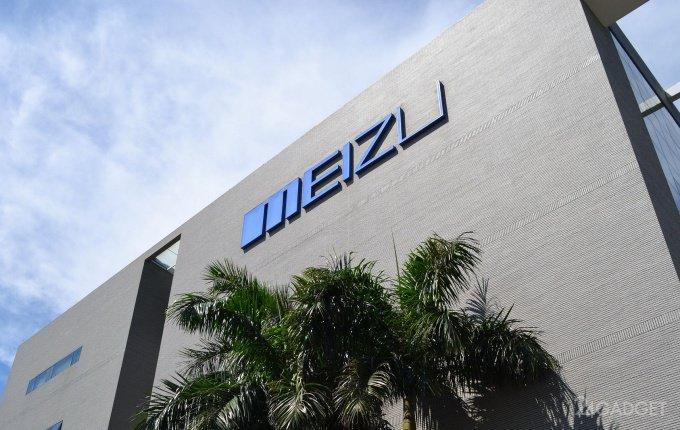 В Meizu грядут перемены