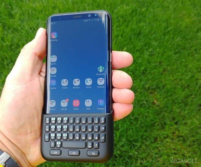 Для Galaxy S8 и S8 Plus выпущена накладная клавиатура (8 фото + видео)