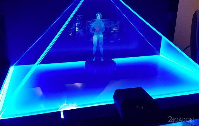 Голографический аватар голосового помощника Cortana (видео)