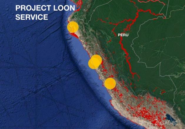 Воздушные шары Project Loon раздают интернет в Перу (3 фото)