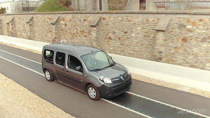 Электромобили можно зарядить в движении (4 фото + видео)
