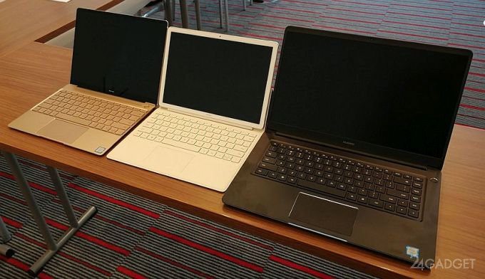 Mate Book X, E и D - конкуренты продукции Apple от Huawei (28 фото)