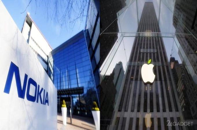 Nokia и Apple договорились о сотрудничестве