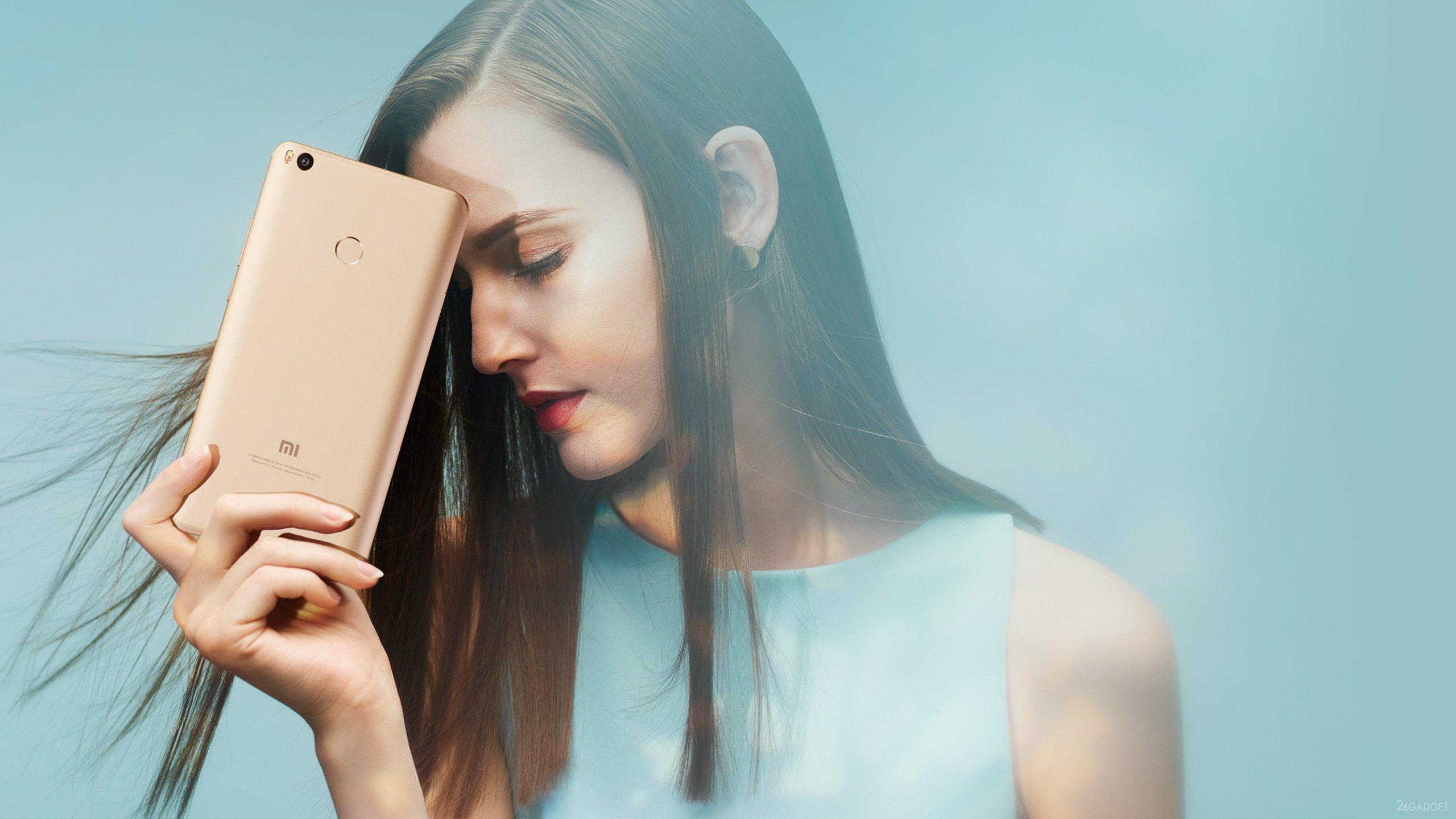 Обои На Xiaomi Девушки