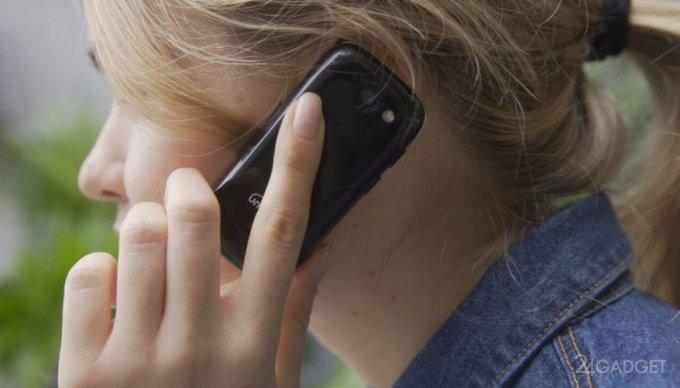 В КНР изобрели самый небольшой смартфон Jelly споддержкой 4G