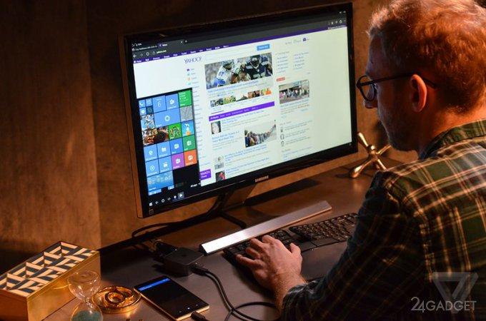 Время перемен: в Microsoft размышляют о будущем смартфонов (3 фото)