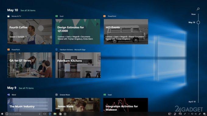 Подробности масштабного обновления Windows 10 Fall Creators Update (5 фото + видео)