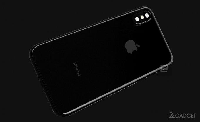 Новые рендеры раскрывают дизайн iPhone 8 (9 фото)