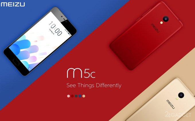 Meizu M5c - бюджетник с LTE в корпусе из поликарбоната (10 фото)