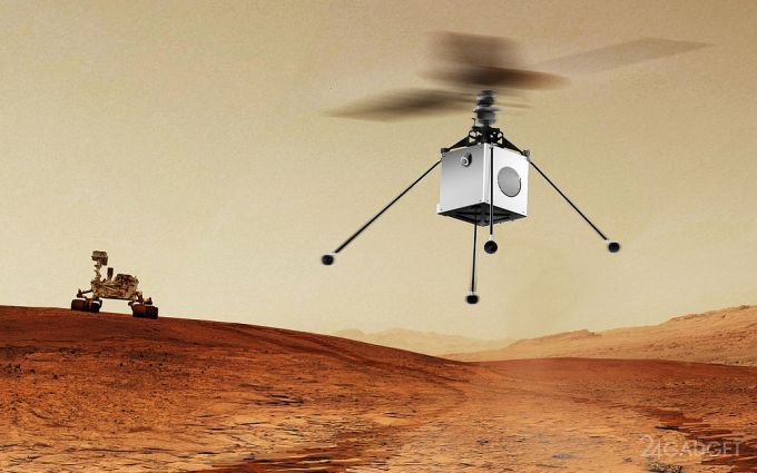 Беспилотный марсолёт от ESA (2 фото)