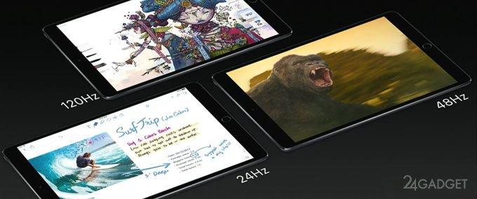 Новый iPad Pro — самый мощный планшет Apple (12 фото + 3 видео)