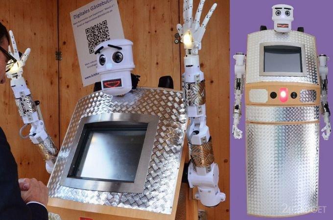 Робот-священник BlessU-2 (5 фото + видео)