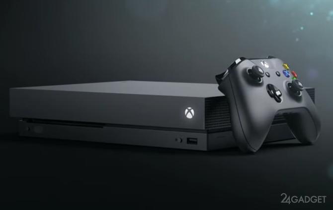 Анонсирована игровая консоль Xbox One X с 8-ядерным процессором