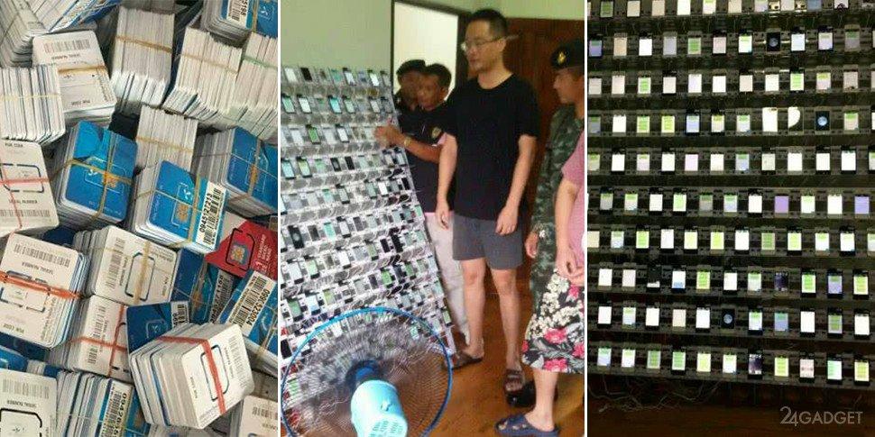В Таиланде разоблачили нелегальный бот-центр для мессенджеров (видео)