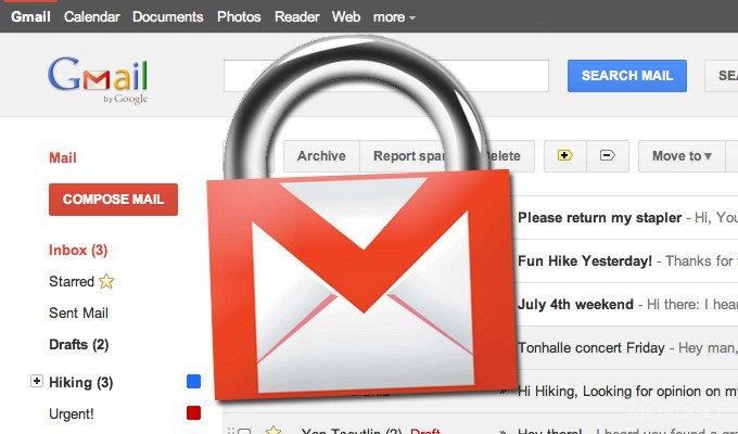 Google перестанет читать чужие письма