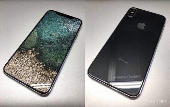 Будущий iPhone 8 сравнили с iPhone 7 и Galaxy S8 (4 фото)