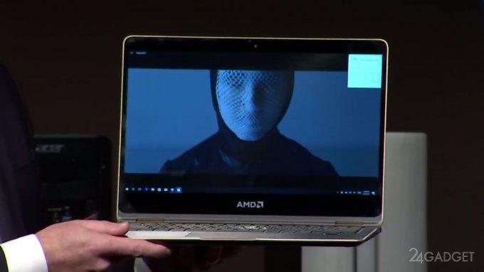 Показан ноутбук с процессором Ryzen Mobile и графикой Vega (3 фото)