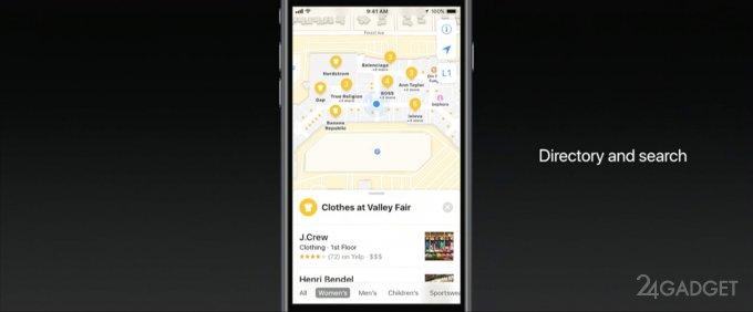 Apple iOS 11 ближе к потребностям пользователей (11 фото + видео)