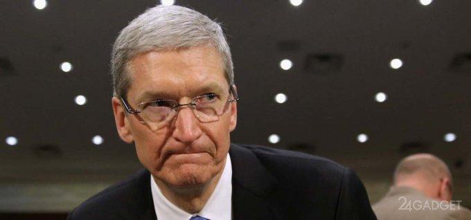 В Китае задержаны работники Apple, реализовавшие конфиденциальные данные клиентов за сумму 7,36 млн. долларов