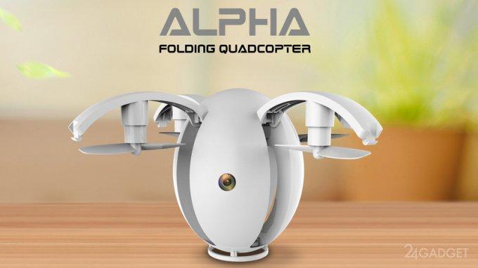Яйцеобразный мини-дрон Kai Deng K130 Alpha за 36 долларов США (5 фото)