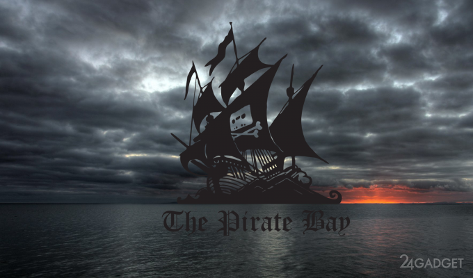 Торрент-трекер The Pirate Bay заблокируют по решению Европейского Суда