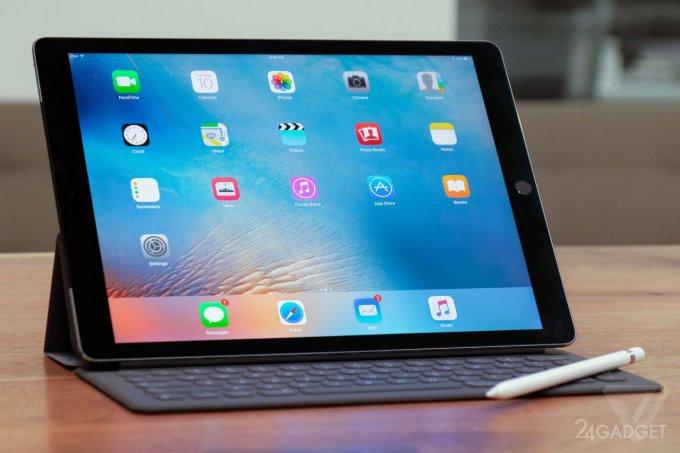 Новая версия iPad Pro обошла MacBook Pro по производительности