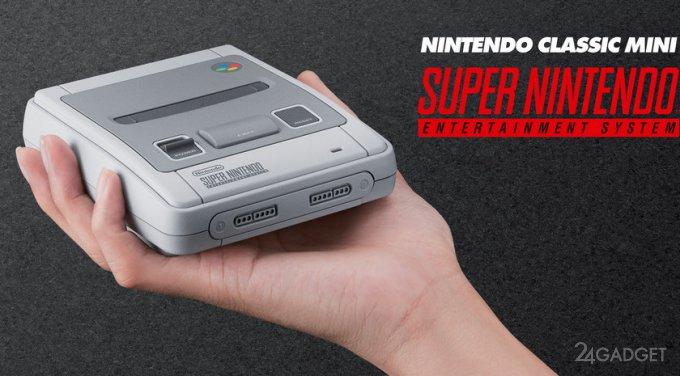 Анонсирована новая игровая приставка от компании Nintendo - SNES Classic