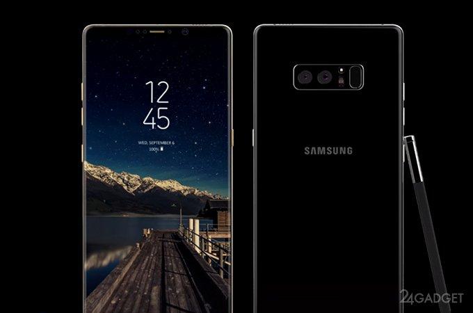 Официально объявлена дата премьеры Samsung Galaxy Note 8 (3 фото)