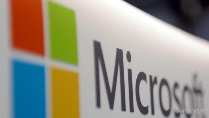 Microsoft выплатит до $250 тысяч за поиск уязвимостей в Windows