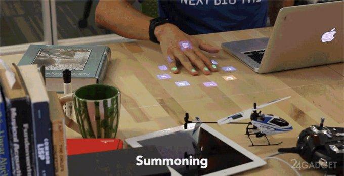 Проекционный интерактивный интерфейс на обычном столе (4 фото + видео)